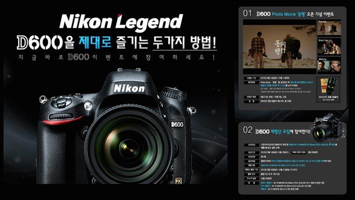 Client1_nikon1-feat