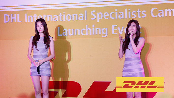 DHL International Specialists Campaign Launching Event